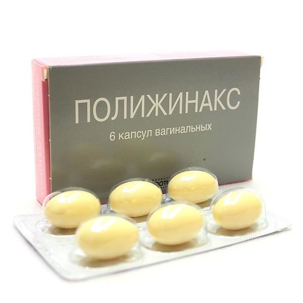 городе Москве стоимость свечи полижинакс в аптеке сделать телефон