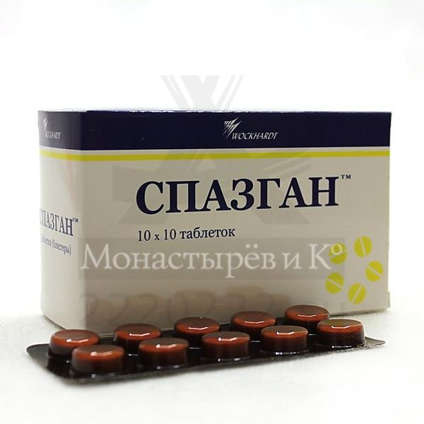 К�пи�� Спазган в Ново�иби��ке Хаба�ов�ке Владиво��оке
