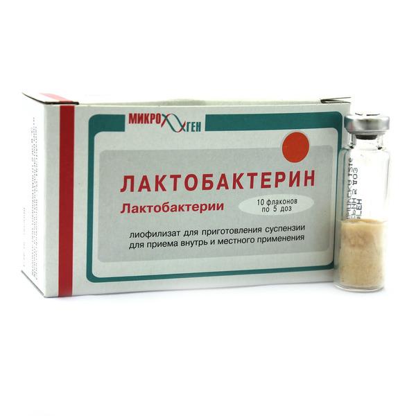 лактобактерин инструкция по применению
