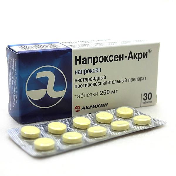 Напроксен инструкция по применению таблетки цена.