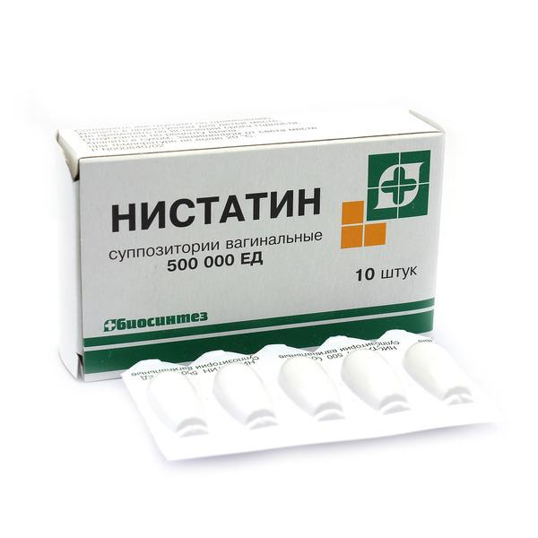 kak-vvodyatsya-vaginalnie-svechi-nistatina