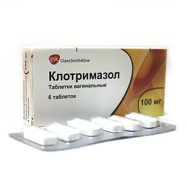 klotrimazol-vaginalniy-krem-tsena