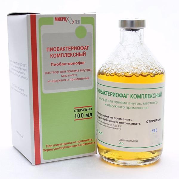 поливалентный пиобактериофаг инструкция по применению цена
