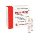 Мексидол: инструкция по применению препарата, дозировка, отзывы, наличие в аптеках Владивостока, Хабаровска, Находки и Уссурийск