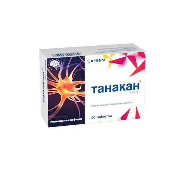 Купить Танакан в Новосибирске, Хабаровске, Владивостоке, Находке ...