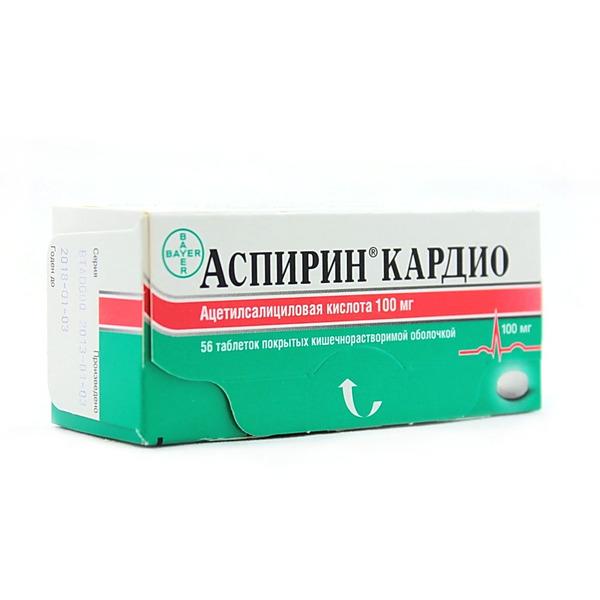 Помогает ли аспирин от зубной боли