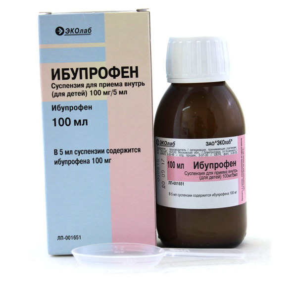 ибупрофен при глаукоме