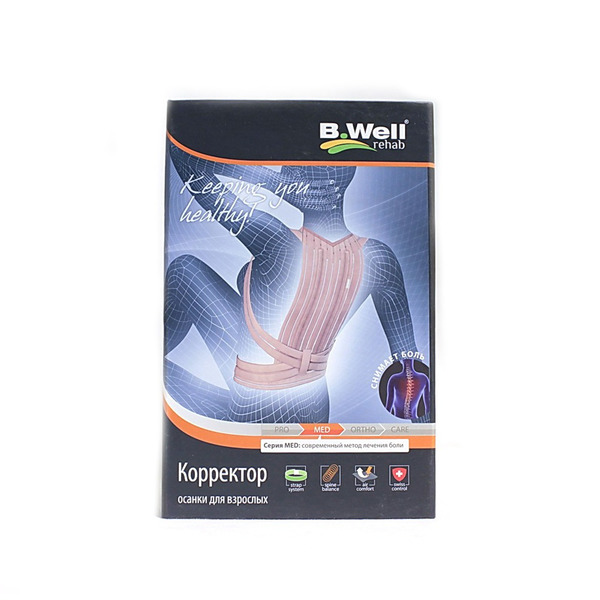 Корректор осанки Би Велл (B.Well) W-131 Rehab MED