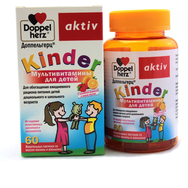 разберем немецкие витамины для детей до 2 х лет магазинов России