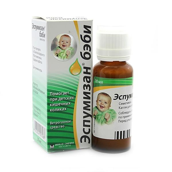 Эспумизан l капли для детей (симетикон) 30мл / диарея.