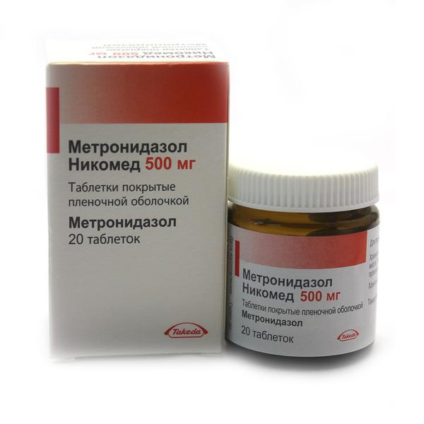 Купить Метронидазол Никомед в Новосибирске, Хабаровске ...