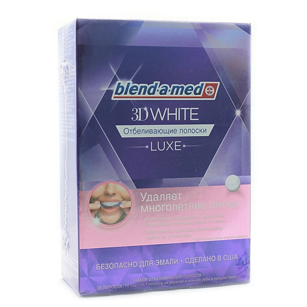 Полоски Бленд-а-мед (Blend-a-med) 3D White Luxe