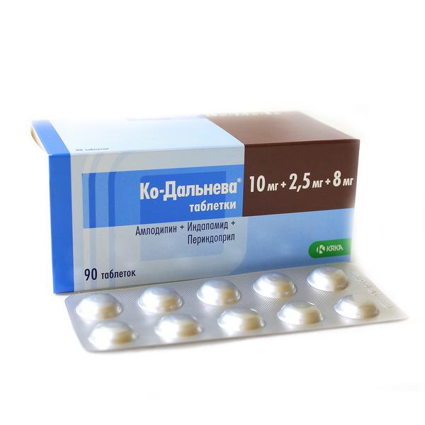 Ко-дальнева таблетки 5мг+1,25мг+4мг №30 цена, купить в москве.