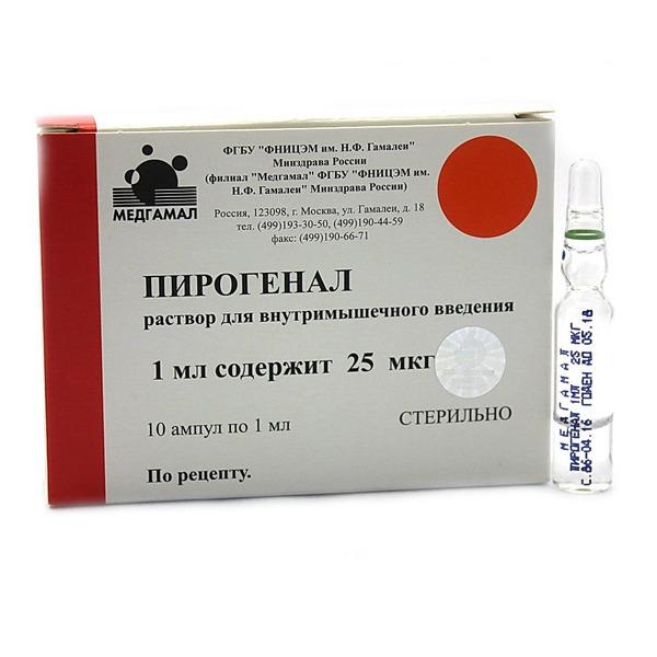 Пирогенал при простатите уколы отзывы препараты от простатита и их аналоги