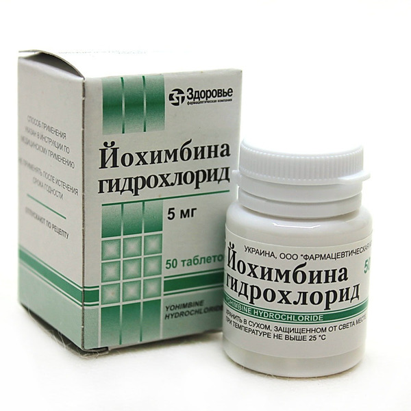 От простатита йохимбин лечение простатита ижевск урология