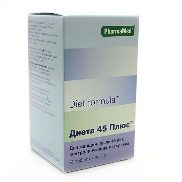 Диет формула диета 45