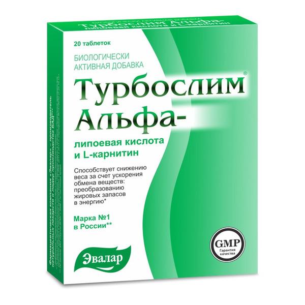 турбослим альфа липоевая кислота купить новосибирск