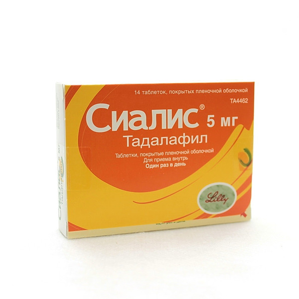 сиалис 5 мг хабаровск наличие