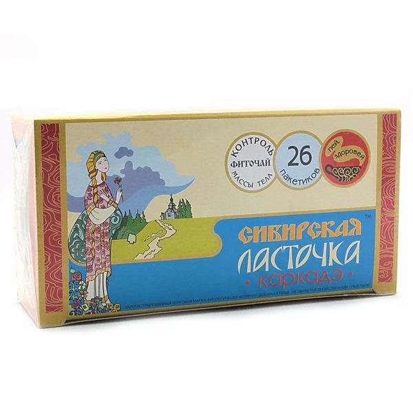 сибирская ласточка чай для похудения инструкция по применению