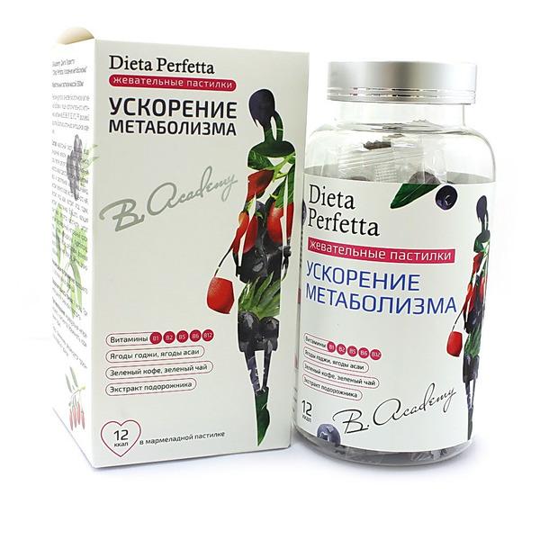 Швейцарское Средство Для Похудения. 10 препаратов для похудения. Таблетки для похудения – группа препаратов